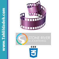 StoneRiverElearning Building Responsive Websites with HTML 5 & CSS3